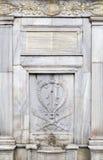 Ottoman marble fountain Stock Photo