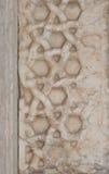 Ottoman period ornament. Ottoman relief ornament on the facade of Caravanserai Sultan Han near Kayseri close-up Royalty Free Stock Image