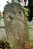 Ottoman Tombstones stock images