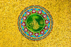 Ottoman Tughra arkivbild