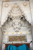 Ottoman Turkish  art with geometric patterns. On marble Royalty Free Stock Photo
