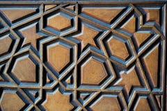 Ottoman Turkish  art with geometric patterns. On wood Stock Photography