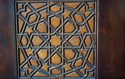 Ottoman Turkish  art with geometric patterns. On wood Royalty Free Stock Photography