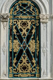 Ottoman window. Ancient architectural and decorative ottoman art in a window ,  (15th century)  Eyup Istanbul Turkey Stock Photography