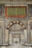Ottomana di Fontana Immagini Stock