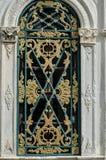 Ottomanevenster Stock Fotografie
