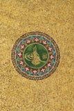 ottomanstugrakalkon Arkivfoton