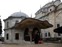 OttomansultanMehmed II gravvalv /fatih- Istanbul-Turkiet Arkivfoton