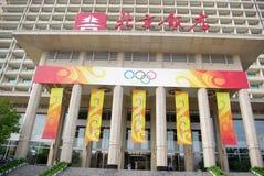 otwarcie hotelu olympic rodzinę. zdjęcia royalty free