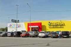 Otwarcie hypermarket taśma w południe Volgograd Obraz Royalty Free
