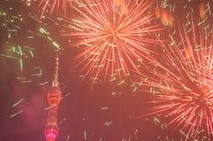 Otwarcie Moskwa festiwal 'lekki 'okrąg Obrazy Stock