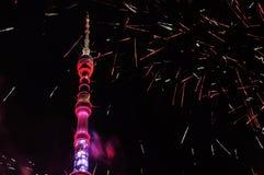 Otwarcie Moskwa festiwal 'lekki 'okrąg Obraz Stock
