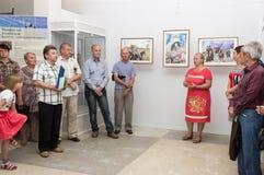 Otwarcie wystawa obrazy Obraz Royalty Free