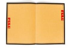 otwarta pusta książka Zdjęcie Stock