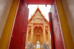 Otwarte drzwi świątynia Obraz Stock