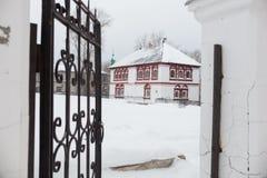 Otwiera bramę: sposób Voyevoda ` s dom Zdjęcie Royalty Free