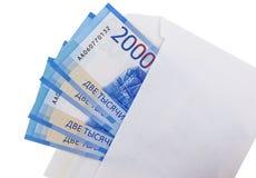 Otwiera kopertę z rubli banknotami Zdjęcie Stock