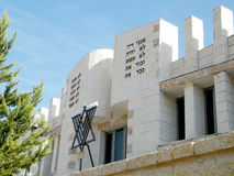 Ou Yehuda 10 commandements sur la synagogue 2011 Photos stock