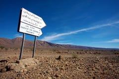 Ouarzazate 30 kilomètres Photographie stock libre de droits