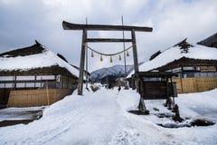 Ouchi Juku i Japan Arkivbild