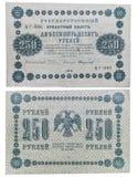 Oud bankbiljet Stock Afbeeldingen