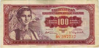 Oud bankbiljet Royalty-vrije Stock Afbeelding