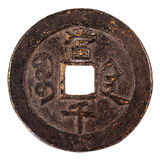 Oud Chinees muntstuk Royalty-vrije Stock Fotografie