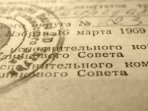Oud document, tekst Royalty-vrije Stock Afbeeldingen
