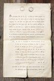Oud document van 1824 Royalty-vrije Stock Foto