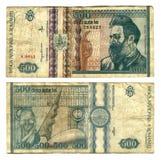 Oud geld Royalty-vrije Stock Foto's
