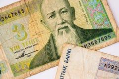 Oud geld van Kazachstan Tenge Stock Afbeeldingen