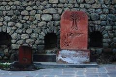 Oud graf in Meghri Stock Foto