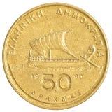 50 oud Grieks Drachmenmuntstuk Royalty-vrije Stock Afbeelding