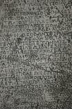 Oud Grieks steengraf Royalty-vrije Stock Afbeelding