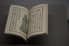 Oud handschrift stock afbeelding