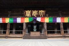 Oud houten paviljoen in Hasedera-tempel royalty-vrije stock foto