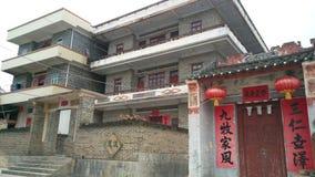 Oud huis in China Royalty-vrije Stock Fotografie