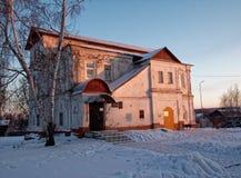 Oud Huis in een kleine stad Royalty-vrije Stock Foto