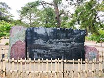 oud Japans monument dat zijn verhaal vertelt stock fotografie