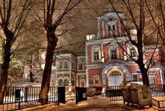 Oud middeleeuws huis van csar koster Stock Foto