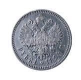 Oud muntstuk dat op wit wordt geïsoleerd, royalty-vrije stock foto