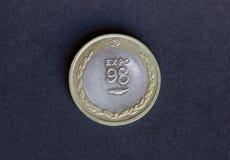 Oud muntstuk 200 schilden Royalty-vrije Stock Fotografie