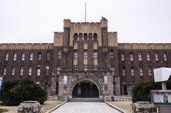 Oud museum op het kasteelgebied van Osaka in Japan Stock Foto