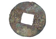 Oud roestig Chinees muntstuk van Dynastie Qin Royalty-vrije Stock Foto's