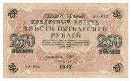 Oud Russisch bankbiljet, 250 roebels Stock Foto