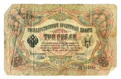 Oud Russisch bankbiljet, 3 roebels Royalty-vrije Stock Foto's