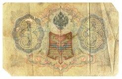 Oud Russisch bankbiljet, 3 roebels Stock Foto