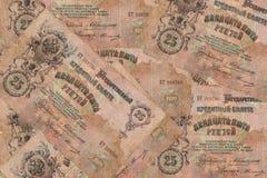 Oud Russisch geld Royalty-vrije Stock Fotografie