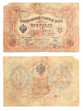 Oud Russisch geld, roebel 3 (het jaar van 1905) Royalty-vrije Stock Foto's