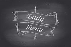 Oud school uitstekend lint met tekst dagelijks menu stock illustratie